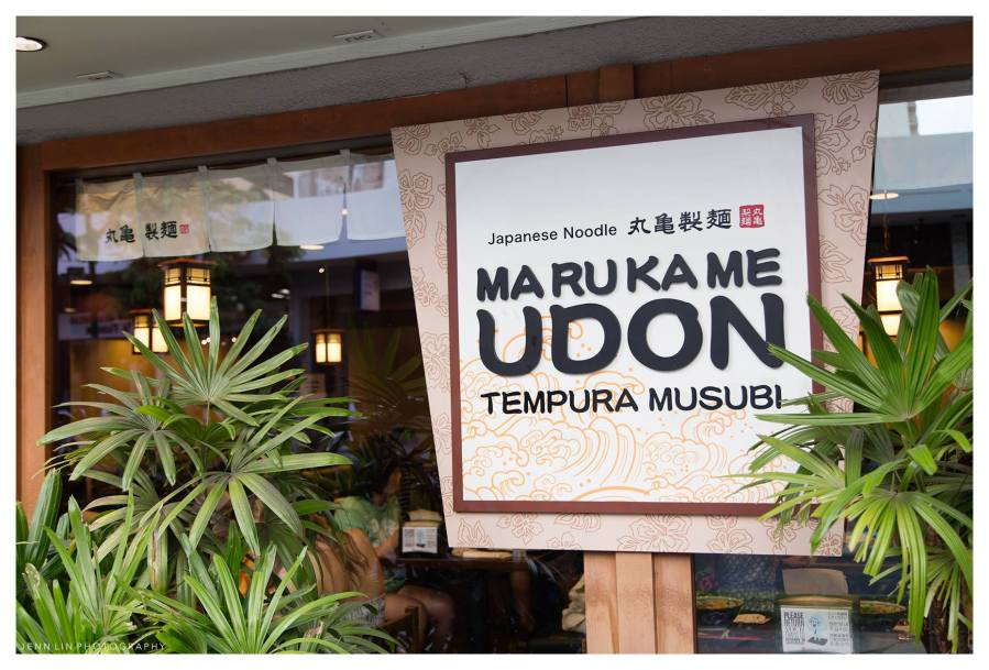 Marukame Udon in Waikiki © 2015 Jenn Lin